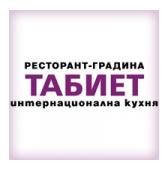 tabiet_pizza_bg